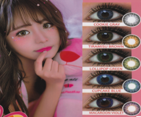 Kazzue Heavenly Colored Lenses