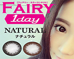 1 Day Disposable Fairy Natural - 10 pieces